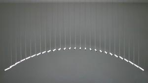 lichtinstallation bow